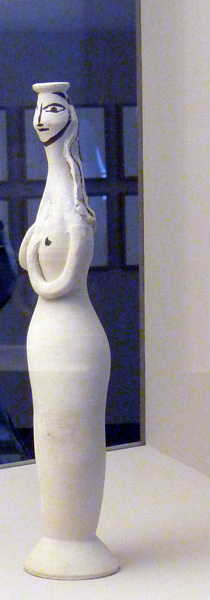 Aspect de l'exposition au musée de la céramique. Photo: LSDP