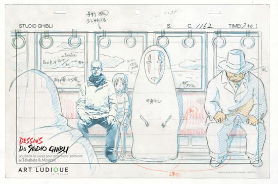 """Scène du """"Voyage de Chihiro"""" dans laquelle est inclus l'auteur de l'article."""