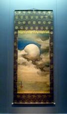 """""""Lune dans les nuages"""". Peinture exposée au musée Cernuschi. Photo: Les Soirées de Paris"""