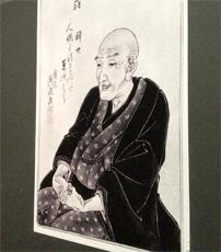 Portrait d'Hokusai. Aspect de l'exposition. Photo: Valérie Maillard