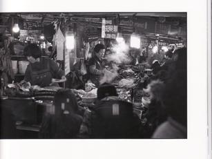 "Photo extraite de ""South of border"" de Marc Mangin"