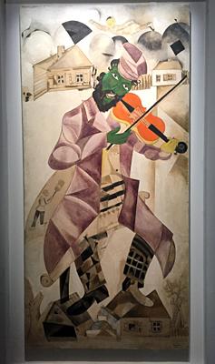 """""""La musique"""", panneau pour le Théâtre d'Art juif de Moscou (1920), Marc Chagall. Photo: VM"""