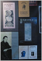 Les Mémoires d'Hadrien ont été traduites en une trentaine de langues. Photo: Gérard Goutierre