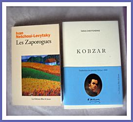 Les deux premiers livres publiés par les Editions Bleu & Jaune. Photo: PHB/LSDP
