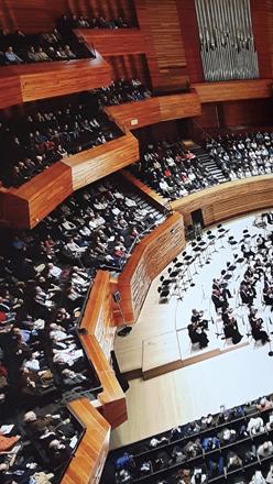 Le grand auditorium. Photo: LBM