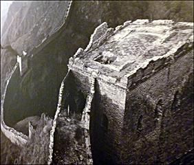 """La muraille de Chine. Exposition """"Frontières"""". Photo: PHB/LSDP"""