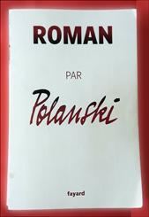 """La couverture de """"Roman"""". Photo: LBM"""