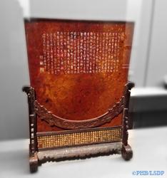 tablette ancienne. Musée Guimet. Photo: PHB/LSDP